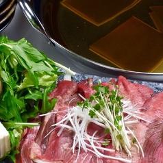 藁焼きカツオと土佐料理 くま酒場のおすすめ料理1