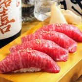 Japanese Dining 黄柚子のおすすめ料理3