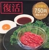 焼肉の牛太 播磨町店のおすすめ料理3