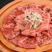 焼肉ガーデン MISAWAのおすすめ料理2