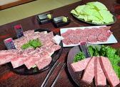 焼肉みよしのおすすめ料理3