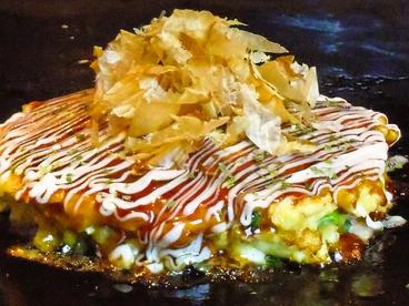 お好み焼き 鉄子のおすすめ料理1