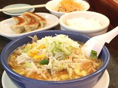 麺's 共和国 めんずきょうわこくの画像