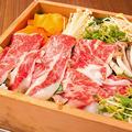 料理メニュー写真厳選 霜降り国産「牛肩ロース」と10種野菜のせいろ蒸し
