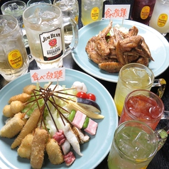 串カツ屋 わっしょい 仙台のおすすめ料理1