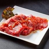 焼肉 牛人 坂ノ市店のおすすめ料理3