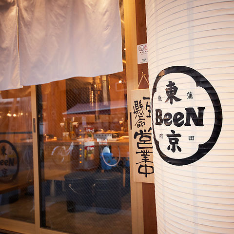 蒲田焼肉 東京BeeN 田町店