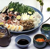 鮮てっちり 六本木 浜藤のおすすめ料理3