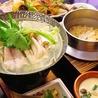 鯛や 松江のおすすめポイント1