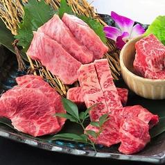 満炎ホルモン 栄錦店のおすすめ料理1