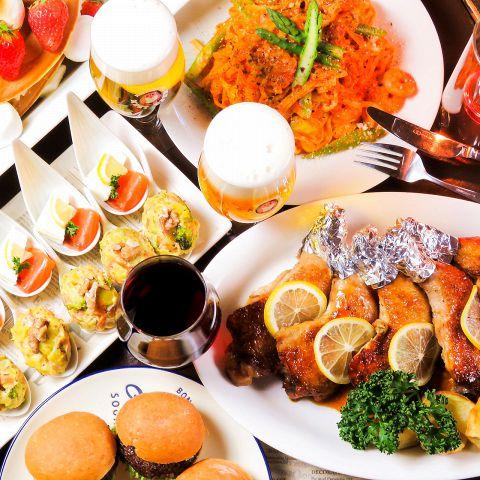 バリュープラン【オリジナルハンバーガーコース】2H飲み放題+パーティー料理3000円