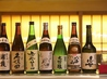 寿司割烹 紫宸殿 花月のおすすめポイント2