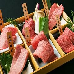 韓の台所 京急川崎店の写真