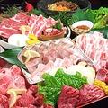料理メニュー写真☆焼肉98種☆上焼肉食べ放題(90分制)☆3218円⇒2900円