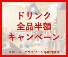 日本橋グリル 1MiLEのおすすめ料理1