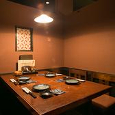天下の台所 イの一番屋の雰囲気3