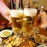 串かつでんがな 平塚店のおすすめポイント3