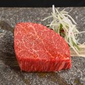 焼肉ガーデン MISAWA ミサワのおすすめ料理3