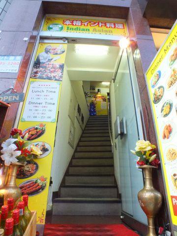 小川町の駅降りて目の前にあります。天候に左右されずにいけるのが嬉しい♪2Fのお店です。