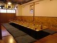 人気の掘りごたつ個室。小規模宴会から、最大40名までの宴会が可能!お問い合わせはお早めに♪