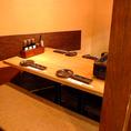 落ち着いた空間でお食事♪お食事をリーズナブルに美味しくお楽しみ下さい。