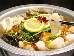 もつ鍋 漢桜 おとこばなのおすすめ料理1