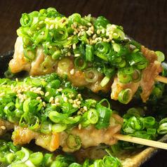 串焼楽酒 MOJA中野栄店のおすすめ料理1