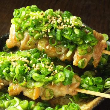 串焼楽酒 MOJA 名掛丁店のおすすめ料理1