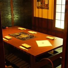 和牛とジンギスカン、焼肉の極意 兆 kizashiの雰囲気1