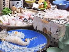 日本料理 日の出の特集写真