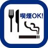 磯っこ商店 isokko 博多駅筑紫口店のおすすめポイント2
