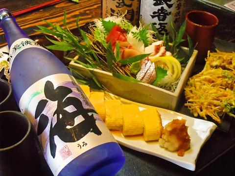 四季料理 遊楽太郎