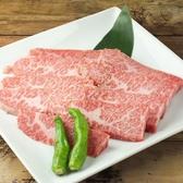岩塩焼肉 天龍のおすすめ料理3