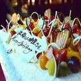 【サプライズ】結婚式二次会・歓送迎会・記念日・デートなど各種サプライズに対応しております。《いつもお世話になっているあの人へ》手品家岡山店が盛大にお祝いしちゃいます♪