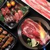 肉寿司 HINATA 梅田東通り店のおすすめポイント1
