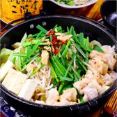 鶏籠 Torikago 大分中央町店のおすすめ料理3