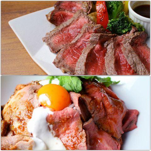 【肉肉肉の大満足プラン】十勝豊西牛ランプステーキとローストビーフで大満足全8品3000円