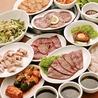 焼肉おはる 仙台やまとまち店のおすすめポイント2
