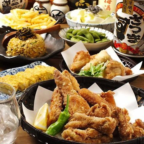 【お手軽宴会コース】 2H飲み放題 全7品 3980円⇒2980円