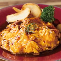銘柄鶏と絶品半熟オムライスデミソース