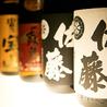 美食Dining ささのや茶々 浜松店のおすすめポイント1