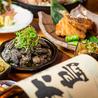 個室 地鶏居酒屋 官兵衛 渋谷駅前店のおすすめポイント3