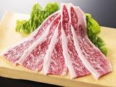 がっつり焼肉満点 中吉野店 徳島のグルメ