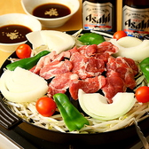 いきなり俺のジンギスカン 水戸店のおすすめ料理2