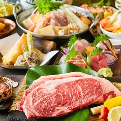 紡屋 TSUMUGIYA 小倉駅前店のおすすめ料理1