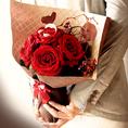 【予約特典2】前日までのご予約で1500円~予算に応じて花束をご用意します◎ サプライズに大活躍の花束。色々なシーンで是非ご利用ください♪ ☆★ ケーキ×花束×サプライズ演出で最高の記念日に ★☆