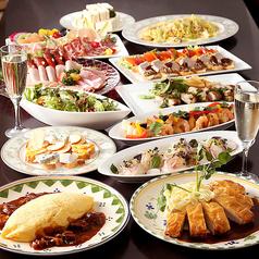 上野精養軒 3153店のおすすめ料理1