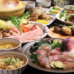 青空食堂 久万の台店のおすすめ料理1