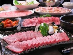 炭火焼肉もざいく 春日店のおすすめ料理1