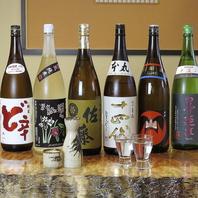 【全国各地の珍しい日本酒が揃ってます!】